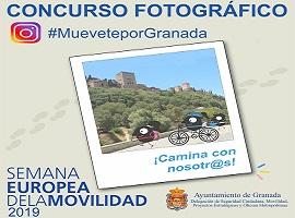 instagram muevete por granada #mueveteporgranada sem2019